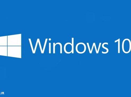 windws-update