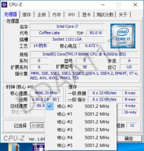 Intel Core i7 8086K 9 285x300 - پردازندهی Intel Core i7 8086K