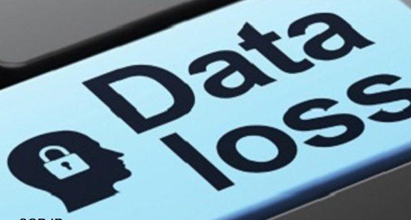 جلوگیری از دست رفتن دادهها به علت خروج کارکنان