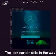 حذف صفحه قفل در ویندوز 10